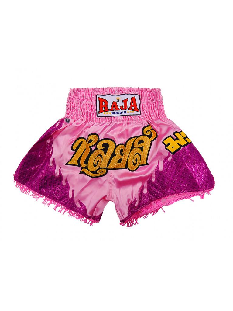 Thaiboxing Shorts Raja GIRLY Pink - RTB-201