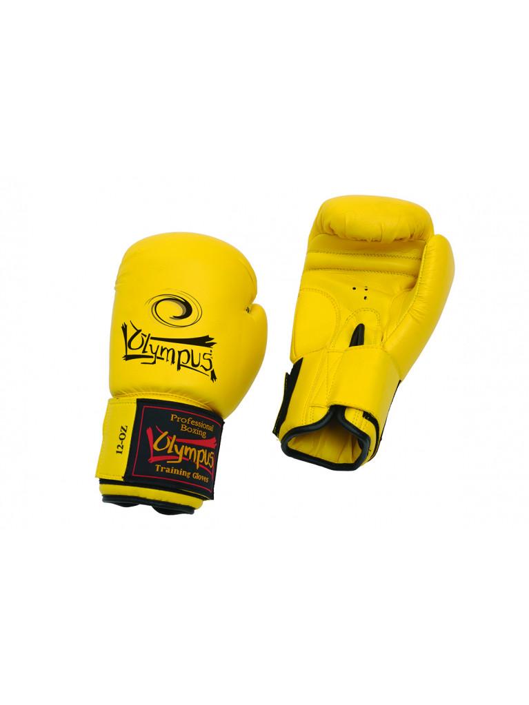 Boxing Gloves Olympus - PVC Training
