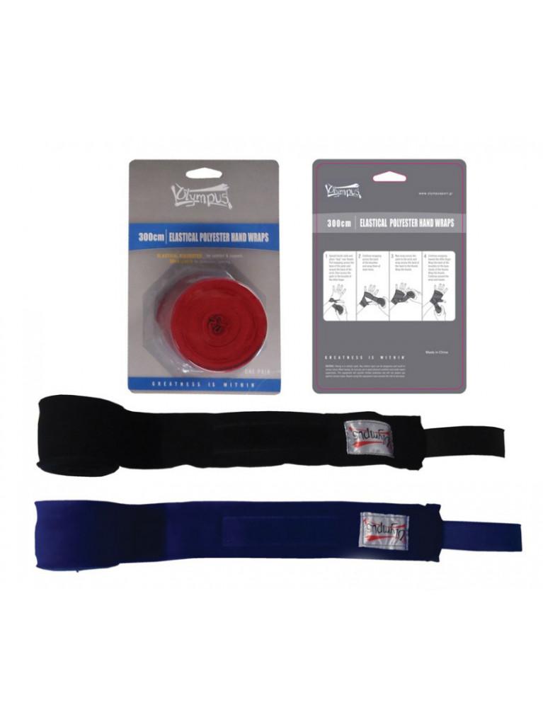 Hand Wraps Elastic / Polyester 300cm Pair