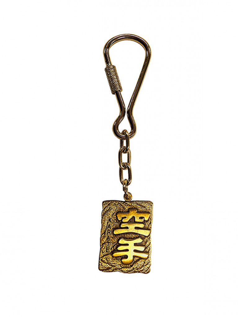 Key-ring Karate Engraved