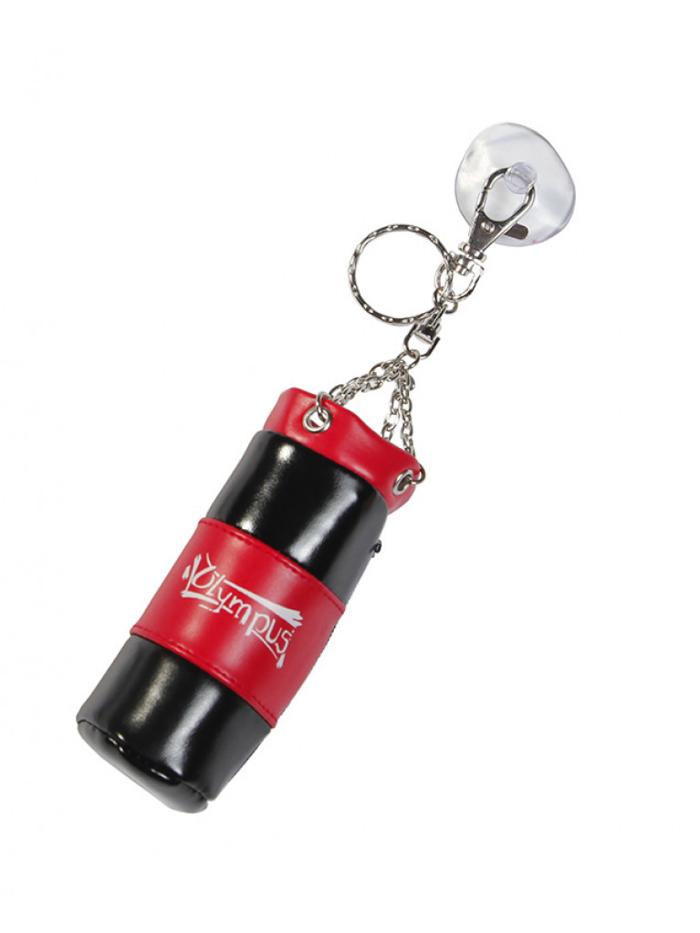 Key-ring Punching Bag Olympus