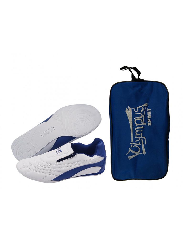 Training Shoes Olympus - PREMIER II