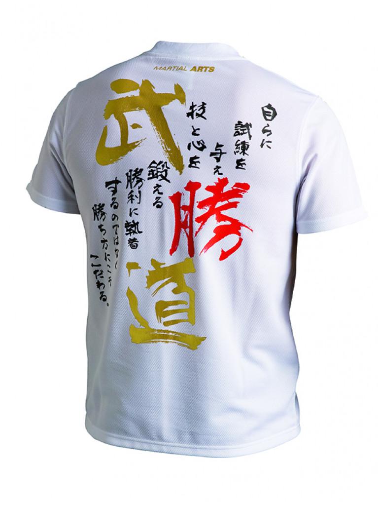 T-shirt adidas Mighty Warriors White 100% Cotton